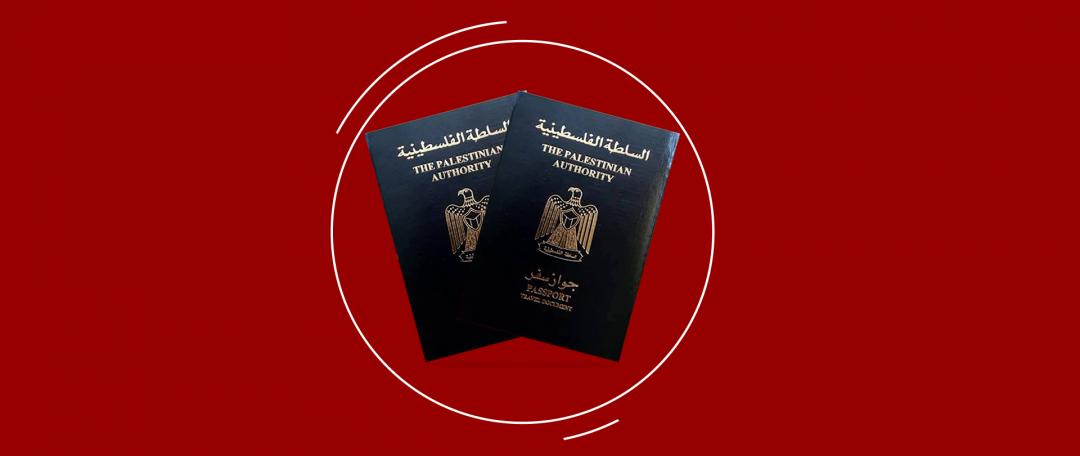 إصدار و تجديد جوازات السفر